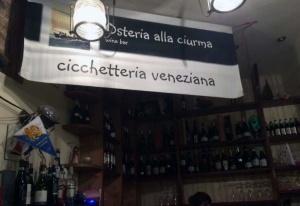 osteria-cicchetteria-alla-ciurma-venezia