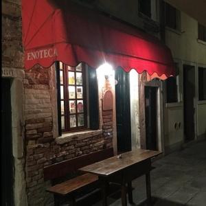 osteria-enoteca-al-volto-venezia