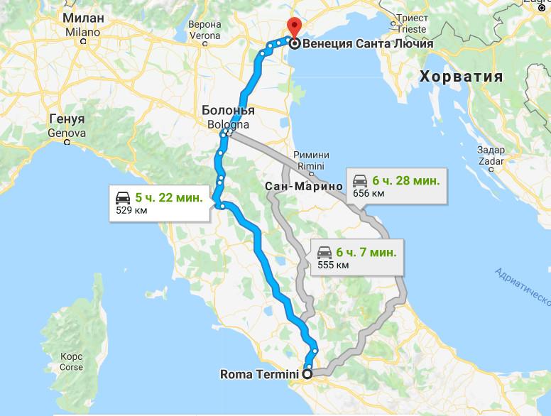 Туры в Венецию на одного в 2019 году